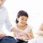 子どもに片づけを教えはじめるタイミングは?